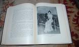 Ежегодник института истории искусств 1954 год, фото №7