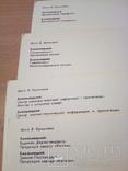 Хмельницкий,  ЦУМ, ЦНТИ, Главпочтамт, Госстандарт, фото №3