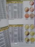 Каталог монет і банкнот євро фото 6