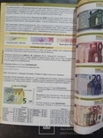 Каталог монет і банкнот євро фото 7