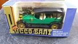Руссо-Балт модель 1:43 в родной каробке, фото №2
