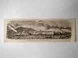 Монако, вид с моря. Архитектура, Гравюра (26х8,5), фото №3