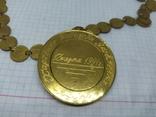 Медаль на юбилей 50 лет. Цепочка сделана из монет 1 коп СССР, фото №6