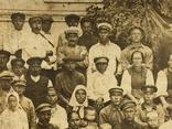 Групповое фото селян 20 хг, фото №5