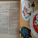 Сучасна Українська кухня 1979р., фото №6