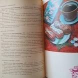 500 видов домашнего печенья 1987р., фото №5