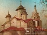 477 Блокнот Федоскино, церковь, ручная роспись, папье маше. Виды Москвы, фото №5