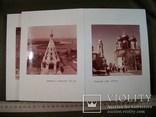 477 Блокнот Федоскино, церковь, ручная роспись, папье маше. Виды Москвы, фото №7