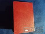 Чистый новый бланк паспорта СССР 1975 г. (Укр), фото №6