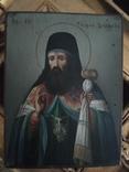 Икона Тихон Задонский, фото №3