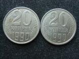 2 штемпельные разновидности 1990 года, фото №2