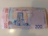 200 грн номер ГБ 3022222, фото №4