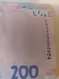 200 грн номер ГБ 3022222, фото №2