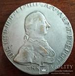Монета Рубль 1762 года Петр III Копия Посеребрение, фото №2