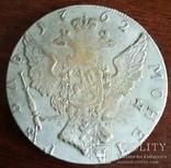 Монета Рубль 1762 года Петр III Копия Посеребрение, фото №3