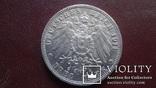 3  марки  1911 Германия 25 лет свадьбе Вюртемберг  серебро    (8.3.14)~, фото №3