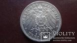 3  марки  1911 Германия 25 лет свадьбе Вюртемберг  серебро    (8.3.14)~, фото №4
