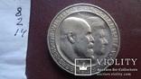 3  марки  1911 Германия 25 лет свадьбе Вюртемберг  серебро    (8.3.14)~, фото №7