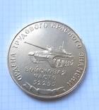 Настольная медаль. Войсковая часть 52255. Предприятие коммунистического труда., фото №4