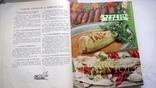 Кулинария, 1959 г., фото №7
