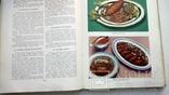 Кулинария, 1959 г., фото №8