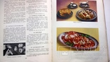 Кулинария, 1959 г., фото №9