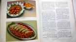 Кулинария, 1959 г., фото №10