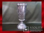 854 Кубок, чаша, ваза, Москва, Спасская башня Кремля, фото №2