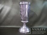854 Кубок, чаша, ваза, Москва, Спасская башня Кремля, фото №5