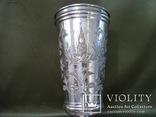 854 Кубок, чаша, ваза, Москва, Спасская башня Кремля, фото №6