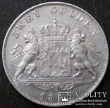 2 гульдена 1846 года, Королевство Бавария (1806 - 1918), Людвиг, Серебро, фото №7