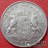 2 гульдена 1846 года, Королевство Бавария (1806 - 1918), Людвиг, Серебро, фото №9