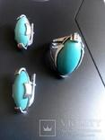 Бирюзовый гарнитур в белом серебре кольцо серьги, фото №10