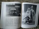 Жоголь Декоративне мистецтво в інтерєрі житла, фото №8