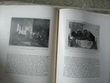 Офорти Тараса Шевченка, 345х270, 1964, фото №5