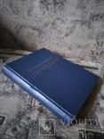 1951 Феликс Эдмундович Дзержинский. Биографический альбом, фото №3