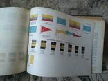 1947, Иностранные военные флоты 1946-47. Справочник, фото №8