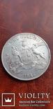 2 гульдена 1846 г. Вюртемберг, фото №6