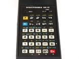 Калькулятор Электроника МК - 61, фото №9