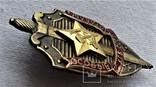 Особые Отделы КГБ СССР, Прибалтика, 1990гг, копия (2), фото №12