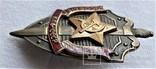 Особые Отделы КГБ СССР, Прибалтика, 1990гг, копия (3), фото №11