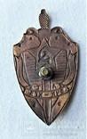 60 лет ВЧК - КГБ СССР, Прибалтика, 1980гг, копия союзная (2), фото №6