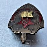 70 лет ВЧК - КГБ СССР, Прибалтика, 1980гг, союзная копия (1), фото №13