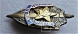Особые Отделы КГБ СССР, Прибалтика, 1990гг, копия (5), фото №10