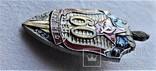 Союзная копия, 60 лет ВЧК - КГБ СССР, 1980гг (2), фото №10