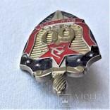 Союзная копия, 60 лет ВЧК - КГБ СССР, 1980гг (2), фото №12