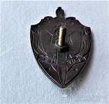 50 лет ВЧК - КГБ СССР, Прибалтика, 1980гг, союзная копия (1), фото №9