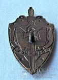 60 лет ВЧК - КГБ СССР, Прибалтика, 1980гг, союзная копия (3), фото №9
