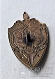 70 лет ВЧК - КГБ СССР, Прибалтика, 1980гг, союзная копия (3), фото №9