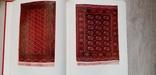 Ковры и ковровые изделия Туркменистана, фото №5